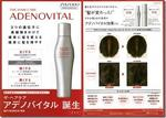 130192054024016211174_shiseidoimage001_3.jpg